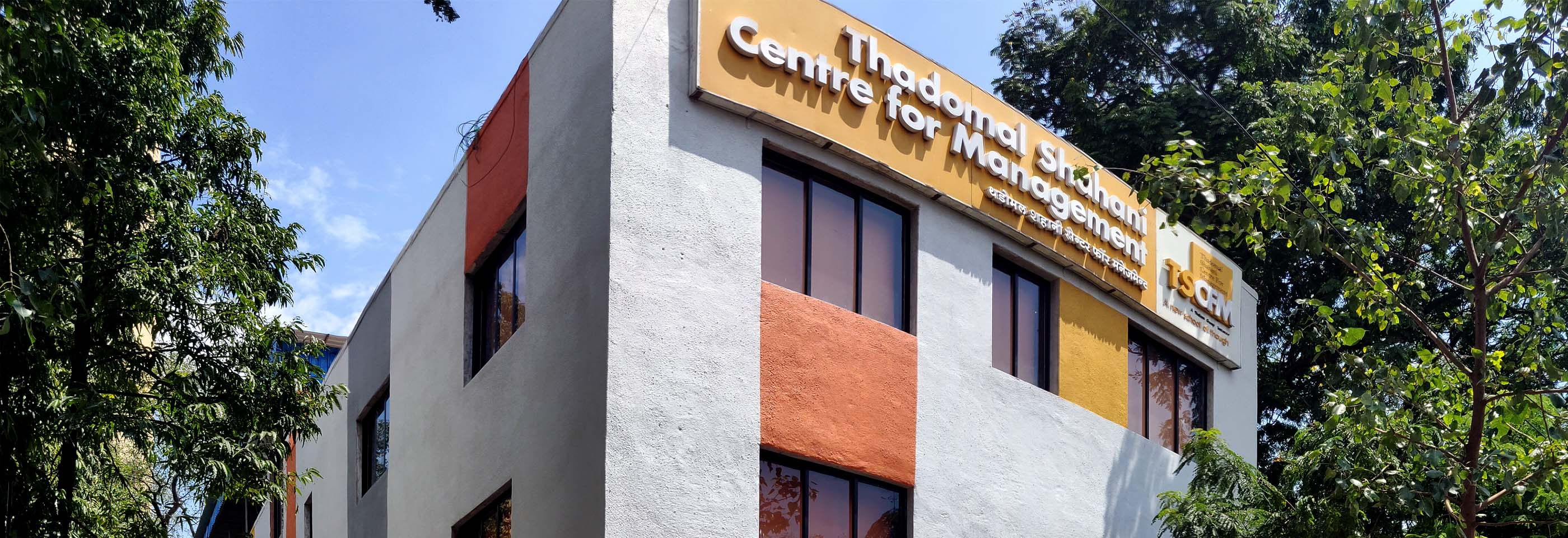 TSCFM launches its new Campus at Mulund