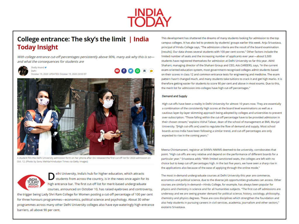 College entrance: The sky's the limit  | India Today Insight